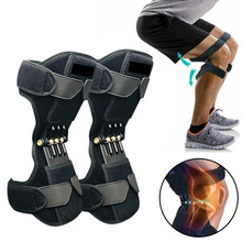 Joint Support Knee Pads 1/2 pcs Power Lift Breathable Non-slip  Rebound Force Booster