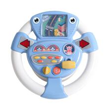 Toy Steering-Wheel Vocal-Toys Stroller Simulation Light-Sound Educational-Copilot Musical
