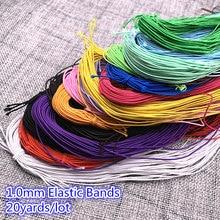 Novo 1.0mm 20 metros de alta-elástico redondo elástico banda de borracha cabo elástico diy costura artesanato