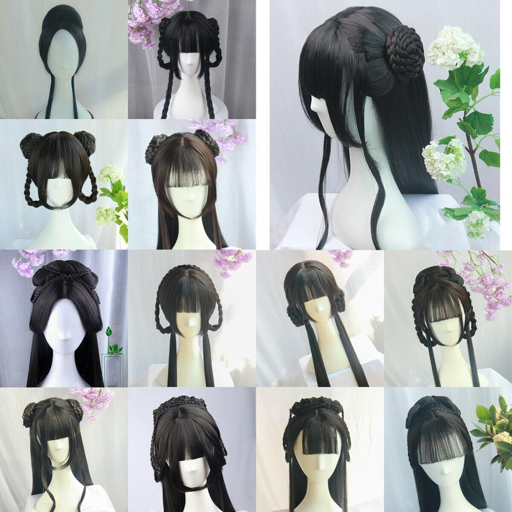 Women Cosplay Archaic Tradition Hairpiece Chinese Ancient Custom Whole Hair Wigs