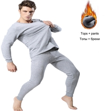 Winter Thermal Underwear Sets For Men Solid Color Elastic Long Johns
