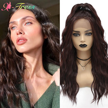 X-TRESS Synthetic Lace Front Wig 99J Red Wine Middle Part Natural Wave Wigs for Women Heat Resistant Daily Cosplay Use Lace Wig
