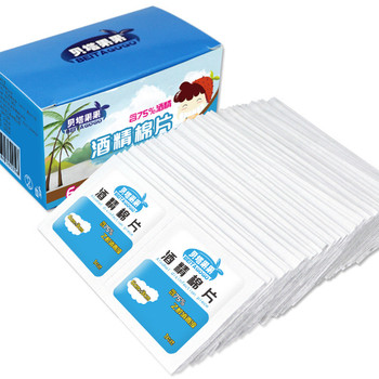 100 Pcs Alcohol Wet Wipe Hand Wipes Portable Wipe Antiseptic Skin Cleaning Disposable Disinfection Car Home Cleaning Wet Wipes 100 pcs soft dry cotton wipes maternity baby tissue safe hygiene sensitive skin cleaning towel portable