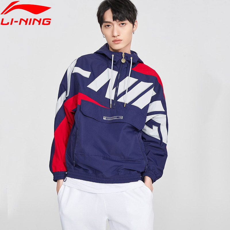 Li-Ning Men The Trend Sports Windbreaker Loose Fit Polyester Nylon Hit-Color Pockets Li Ning LiNing Sport Jackets AFDQ025 MWF412