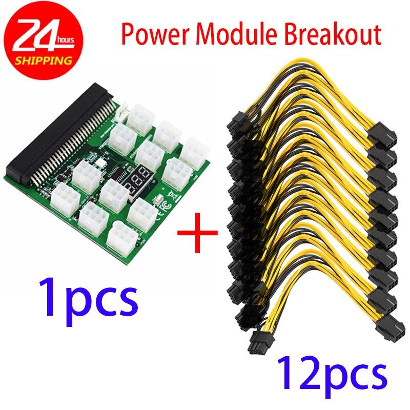 PCI-E 12x 6-контактная плата блока питания преобразователь адаптера 12 В для Ethernet BTC Antminer Miner Mining HP сервер PSU GPU
