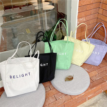Solid Color Large Tutorial Bags Lovely For Young People Shopping Bag Children's Shoulder Bag School Supplies Kawaii Gift