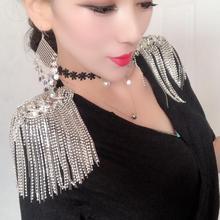 Пара кристаллических длинных кисточек, наплечный коврик ручной работы, золотые шпильки украшение для плеч эполеты, Наплечные украшения