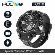FOX10 новые спортивные часы с камерой, с дистанционным управлением, Wifi, большая емкость, HD камера, браслет, блики, светятся, IP67, водонепроницаемые часы, умные часы