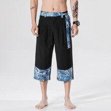 Men Pants Clothing Trousers Kimono Bottoms Loose Japanese-Style Chinese Samurai Plus