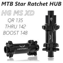 DT M350 звезда трещотка 36T концентратор прямой диск 28H 6-болтовый концентратор 135/142/Boost 148 мм для HG SRAM XD микро сплайн 12 Скоростей концентраторы