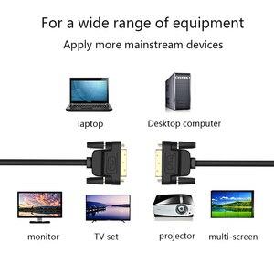 Image 3 - גבוהה מהירות DVI כבל DVI כדי DVI D 24 + 1 תקע מצופה זהב זכר לזכר 1M 1.8M 2M 3M עבור LCD DVD HDTV XBOX מקרן משלוח חינם