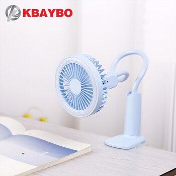Portable USB Fan flexible with LED light 2 Speed Adjustable Cooler Mini Fan Handy Small Desk Desktop USB Cooling Fan for child