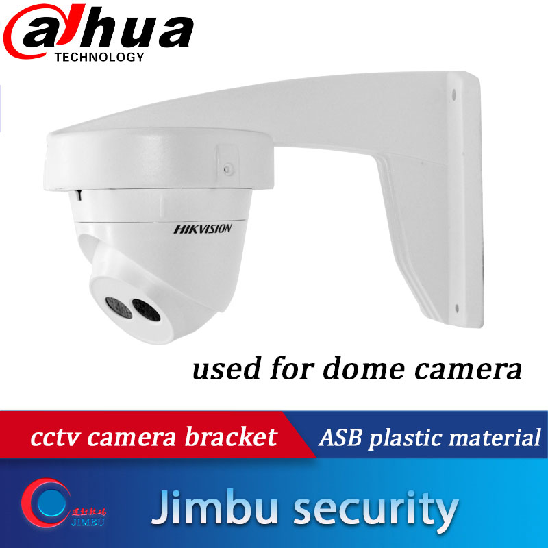 1258ZJ Cctv Camera Bracket General Lightning Protection Indoor Wall Used For Dahua/Hik Dome Camera Bracket ASB Plastic Material