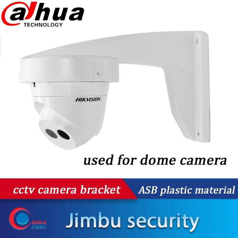 1258ZJ Cctv Camera Bracket General Lightning Protection Indoor Wall Used For Dahua/Hik Dome Camera Bracket ASB Plastic Material