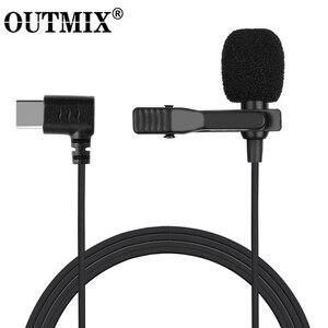 Image 1 - ميكروفون صغير Mic USB C نوع C ميكروفون مكثف تسجيل الصوت لهواوي شاومي سامسونج أندرويد الهاتف USB C ميكروفون