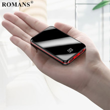 Quick charge Mini Power Bank 30000mAh portable Charger trave
