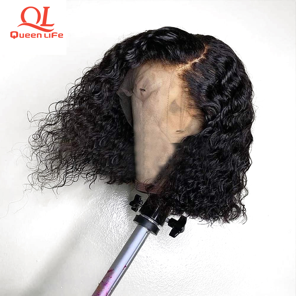 Queenlfe Brazilian Short Bob Jerry Curly Lace Front Human Hair Wig Remy Hair 13x4 lace With