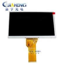 Display-Panel AT070TN94 Lcd-Screen with At070tn92/At070tn93/At070tn94 100%Tested 50-Pins