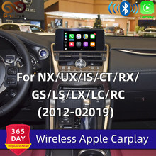 CarPlay sans fil, pour Lexus NX ES US est CT RX GS LS LX LC RC 2014-2019 interface multimédia CarPlay et Kit de modification automatique Android(China)