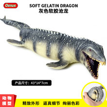 Jurassic Mosasaurs Neptune Dragon Soft Silcone Imitation Dinosaurs Ancient Oceans Animal Model CHILDREN'S Toy Decoration Gift(China)