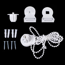 Chain Curtain Accessories Bracket Bead Bracket Bead Chain Curtain Accessories Window Treatments Roller Blind Shade Home Decor(China)
