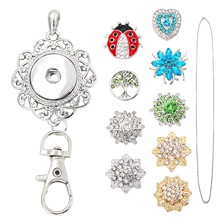 Idclip 1 Clip + 9 Button + 1 Lanyard LDiamond Bling Snap for Badge Holder Lanyard Necklace Jewelry Charms Office Accessories