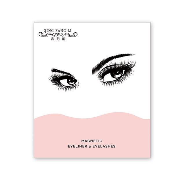 Dropship Hot Magnetic Liquid Eyeliner & Magnetic False Eyelashes & Tweezer Set Waterproof Long Lasting Eyeliner False Eyelashes 2