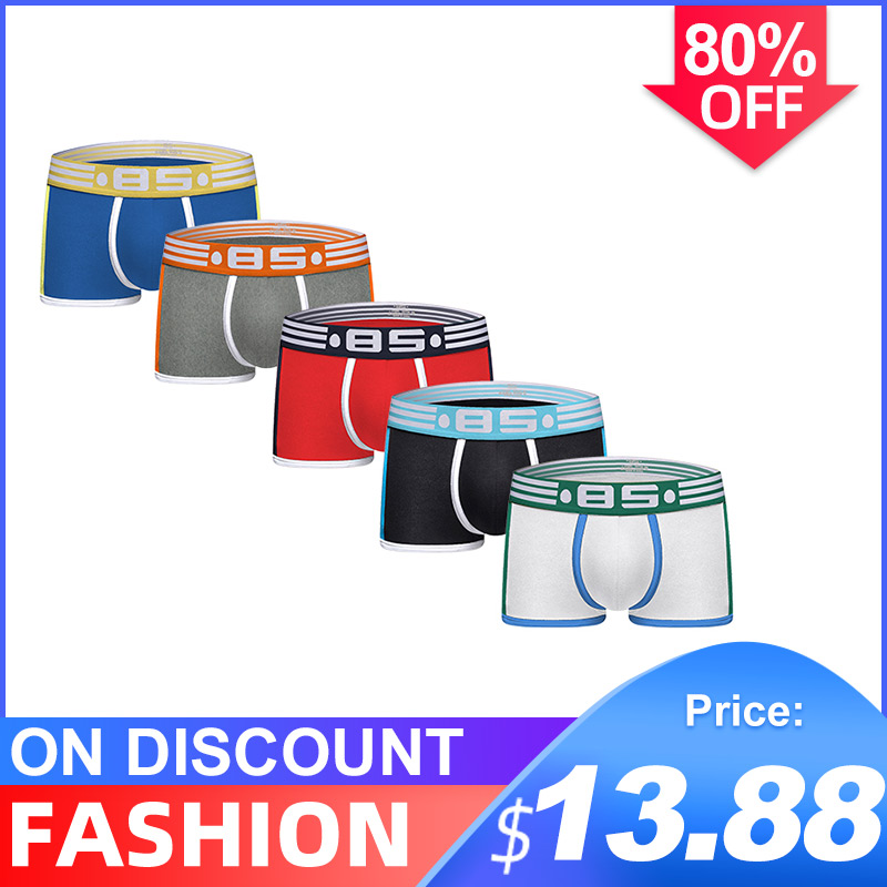 5Pcs/lot Free Shipping Cotton Boxer Men Underware Boxers Patchwork Soft Sexy Mens Underwear Boxershorts Sexi Male Underwear