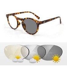 Akıllı Fotokromik Bifokal okuma gözlüğü büyüteç Unisex Okuyucu Güneş Gözlüğü Görünüm Uzakta Yakın Pirinç Tırnak Presbiyopik Gafas D5