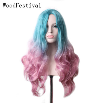 WoodFestival Multi color Synthetic Ombre Wig Long Wavy Pink Blue Purple Green Heat Resistant Cosplay Wigs for Women cosplay synthetic long fluffy purple gradient side bang wavy wig