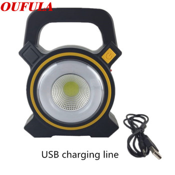 jujingyang led camping light rechargeable tent camping light emergency work light WPD   Outdoor Solar Portable Light USB Rechargeable COB Emergency Tent Light Work Light Camping Searchlight