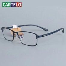Очки cartelo оптические очки женские по рецепту мужские в оправе