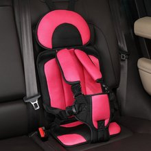 Portable Adjustable Children Car Safety Seat Elastic Vehicle-use Child Safety Seats For Kids From 9 Months To 12 Years
