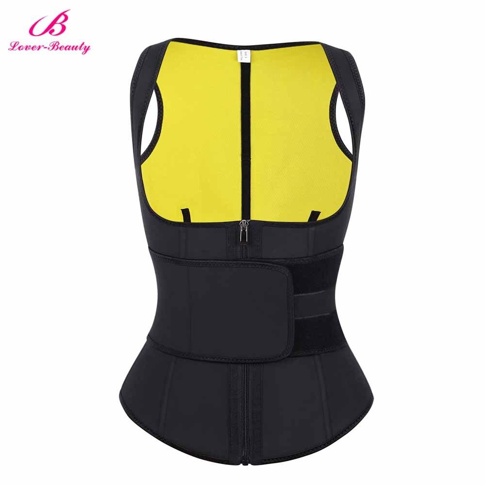 Lover Beauty Neoprene Latex Waist Trainer Vest Slimming Belt After Surgery Postpartum Tummy Control Underbust Corset Body Shaper