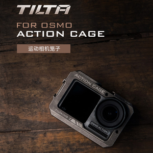 Image 2 - Tilta Cage TA T06 for Osmo ACTION Camera Cage Protect case for DJI OSMO ACTION Accessories TILTAING
