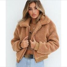 Для женщин толстый теплый плюшевый медведь карман флисовая куртка, пальто на молнии, верхняя одежда; пальто мягкая зимняя меховая куртка женская плюшевое пальто для девочек элегантный