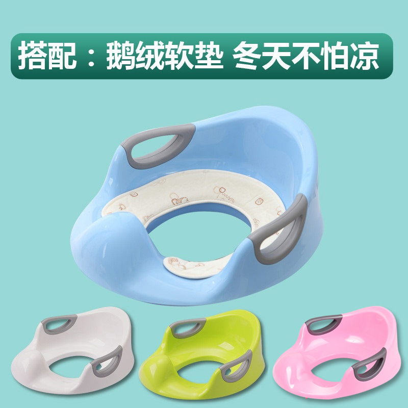 Toilet For Kids Men And Women Babies' Potty Ring Toilet Mat Baby Sit Washer Toilet Cover Universal Kids Toilet Seat