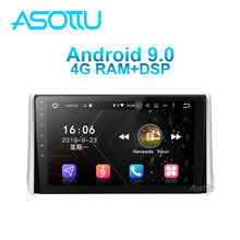 Asottu TO604 android 9.0 PX6 DVD Dell'automobile di trasporto per toyota rav4 2019 2020 radio gps navigator multimedia(China)