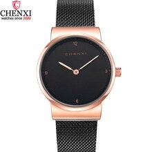 Fashion Simple Lady Watch Luxury Stylish Rose Gold Black Womens Watches Top Brand CHENXI Waterproof Casual Women Dress Clock