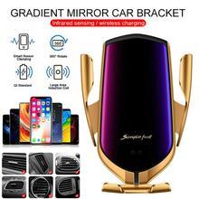 Автомобильное беспроводное зарядное устройство QI с автоматическим зажимом, держатель с инфракрасным датчиком для быстрой зарядки IPhone 8, X, XR...