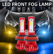 цена на 1 Pair Yellow/Ice Blue Car Fog Light Bulbs LED H1 H3 H7 H11 9005 9006 80W 4000LM 3000K 8000K 12V 24V Fog Lights COB Fog Lamps
