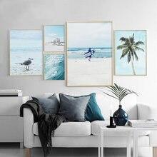 Плакат в скандинавском стиле с природными пейзажами изображениями