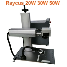 high precision 20W 30W 50W Raycus fiber laser marking machine engraving for stainless steel