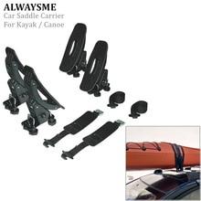 ALWAYSME 4 шт. 70KGS нагрузка на крышу автомобиля кронштейн с седлом Для Каяка/каноэ Автомобильный багажник на крыше автомобиля Топ Каяк кронштейн