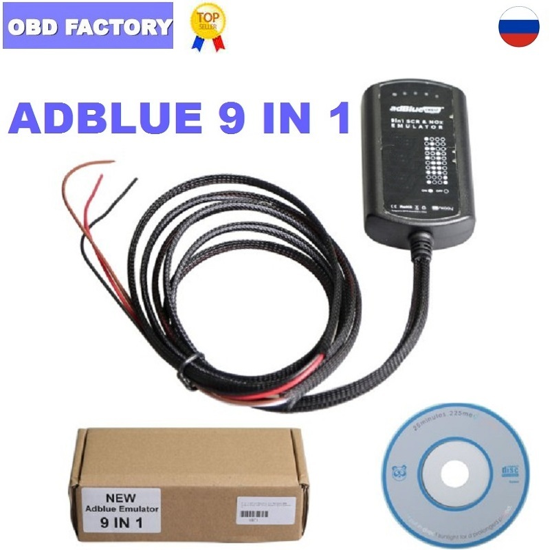 Новинка 2020 Adblue 9 в 1 Adblue 9 в 1 эмуляция Adblue 9 в 1 не программное обеспечение 9 в 1 универсальная эмуляция Adblue для 9 типов грузовиков