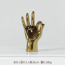 Фарфоровые золотые статуэтки Современное украшение для дома