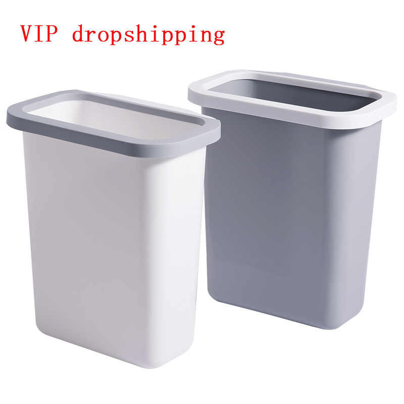VIP Link for dropshipping 103340|Waste Bins| |  - title=