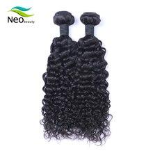 Neobaau-mechones de cabello humano rizado Jerry, pelo negro virgen brasileño, unids/lote 1, 8 10 12 14 16 18 20 22 24 pulgadas