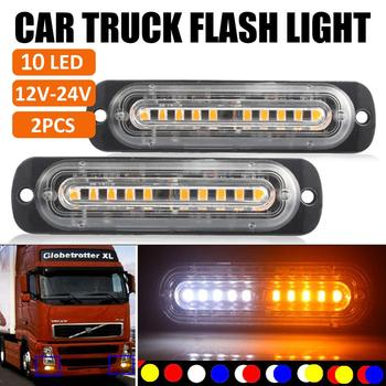 цена на 2PCS 10 LED Amber&White Car Truck Emergency Warning Hazard Flash Strobe Light Steering brake light tail light white amber CSV