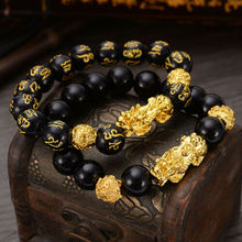 Stone Beads Bracelet Men Women Unisex Chinese Feng Shui Pi Xiu Obsidian Wristband Gold Wealth and Good Luck  Women Bracelets
